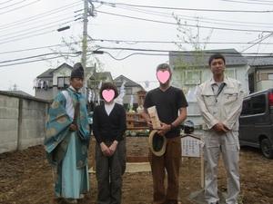 A様地鎮祭1.jpg